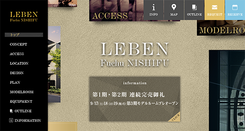 leben_fuchu_nishifu_thumnail