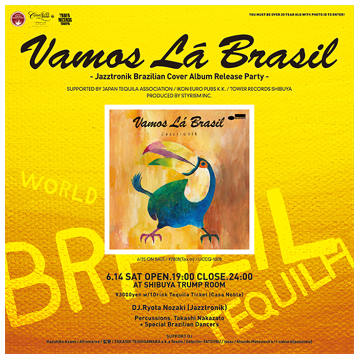 brazilnight_flyer_thumnail