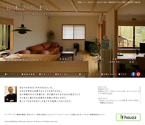 japanese-modern_thumnail